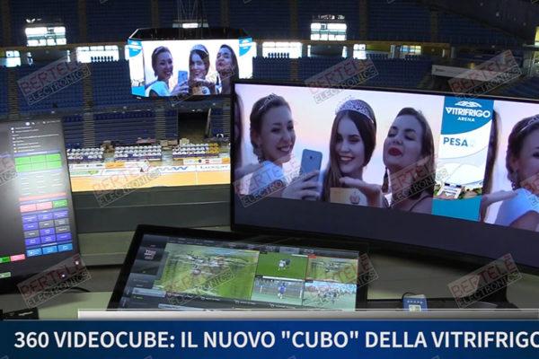 360videocube-8