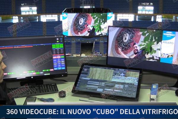 360videocube-9